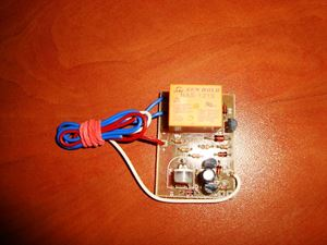 Picture of TIMER SWITCH TIME RELAY 3 TO 250 SEC KIT 7A Delay Off Switch 12V ON BUTTON